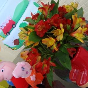 flores site